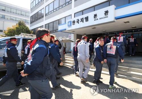 한국GM, '연구개발 법인분리 계획' 주총서 의결(종합)