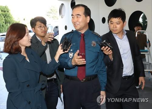 """이주민 청장 """"강서 PC방 피살사건 엄정수사""""…유족 위로(종합)"""