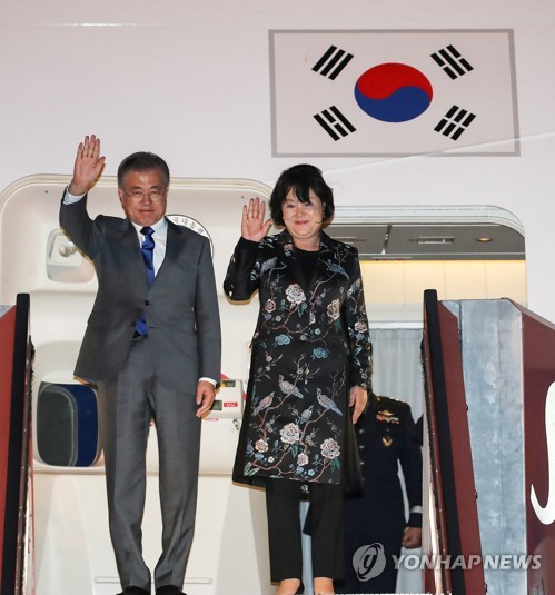 Moon stresses importance of participation in handling global challenges