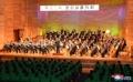 북한, 윤이상음악회 개최