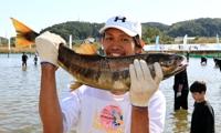 ′2018 양양 연어축제′