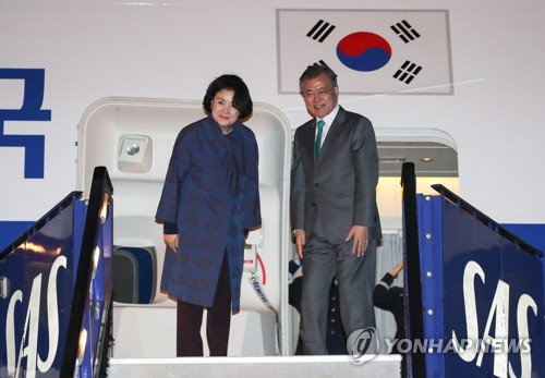 문대통령, 유럽 순방 마치고 서울공항 통해 귀국