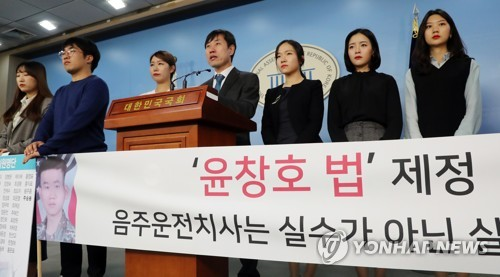 하태경, 음주운전 처벌강화 '윤창호법' 발의…여야 103명 동참