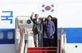 El presidente Moon regresa a casa