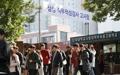 Examen de ingreso en Samsung