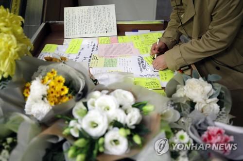 '강서 PC방 살인사건' 피의자 김성수 신상정보 공개(속보)