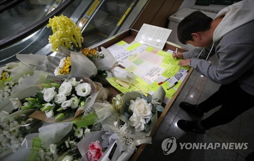 경찰, 강서 PC방 살인사건 피의자 김성수 신상정보 공개
