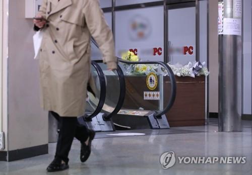 """강서 PC방 살인사건 피의자 신상 공개되나…경찰 """"심의위 개최"""""""