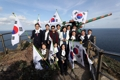 Lawmakers visit Dokdo