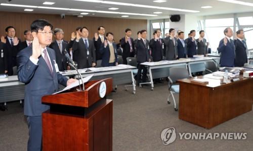 [국감현장] 세종시 'KTX 역사·택시 영업구역 갈등' 해법 주문