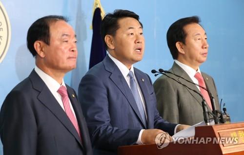 """야3당 """"공공기관 채용비리·고용세습 의혹"""" 국조요구서 공동제출(종합)"""