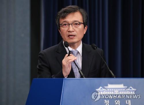 El portavoz presidencial, Kim Eui-kyeom (Imagen de archivo)