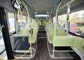 Primer autobús de hidrógeno