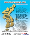 NK issues inter-Korean summit stamps