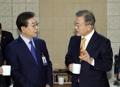 El presidente Moon y el alcalde de Seúl