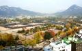 Otoño en el palacio Gyeongbok