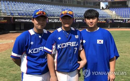 한국야구, 3승2패로 23세 이하 세계선수권 슈퍼라운드 진출