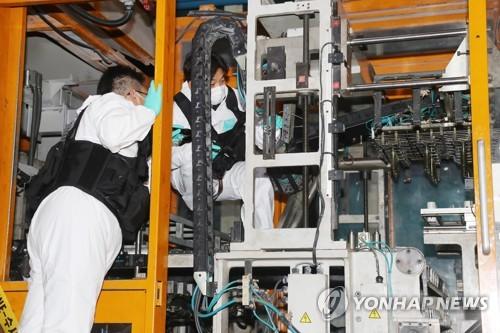 삼다수공장 근로자 사망사고 경찰·국과수 합동 조사