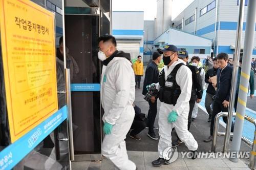 삼다수 공장 합동 감식…'안전 문제·오작동 여부' 주목