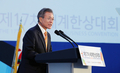 17ª Convención Mundial de Empresarios Surcoreanos