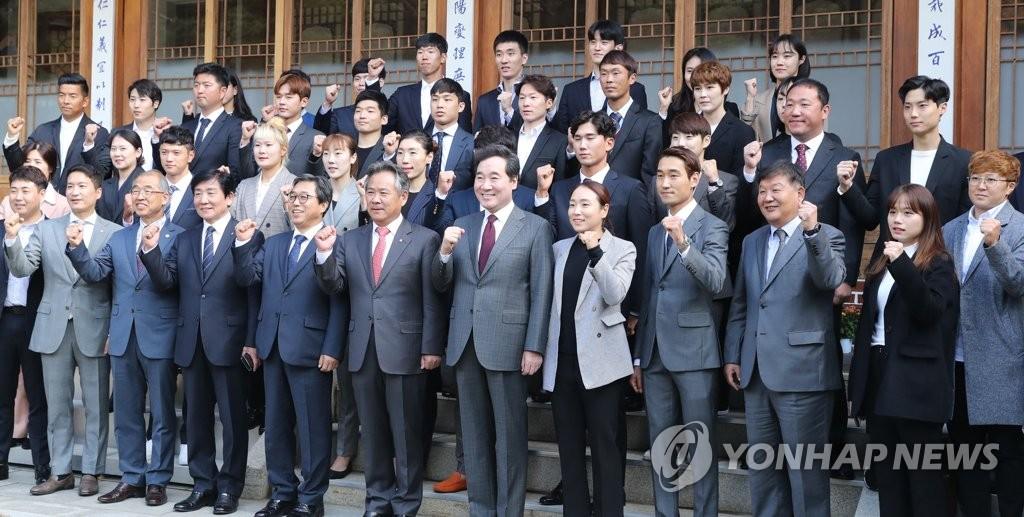 2018아시안게임 선수단과 함께한 이낙연 총리