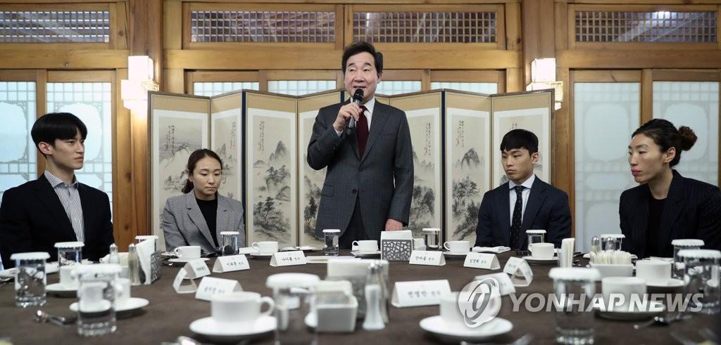 2018아시안게임 선수단 격려하는 이낙연 총리
