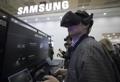 Samsung Electronics au KES