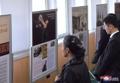 Exposition photos à Pyongyang