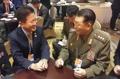 Vice-ministres de la Défense des deux Corées