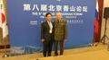 Los viceministros de Defensa de Seúl y Moscú
