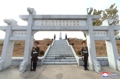 Remodeled cemetery for Chinese People's Volunteers