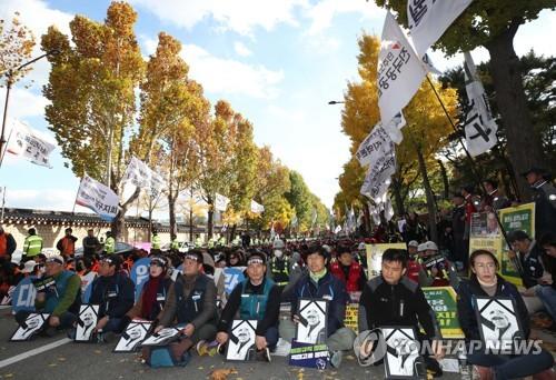 가을 집회 [연합뉴스 자료사진]