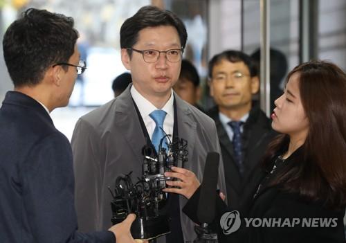 '드루킹 댓글' 첫 공판 출석하는 김경수 경남지사