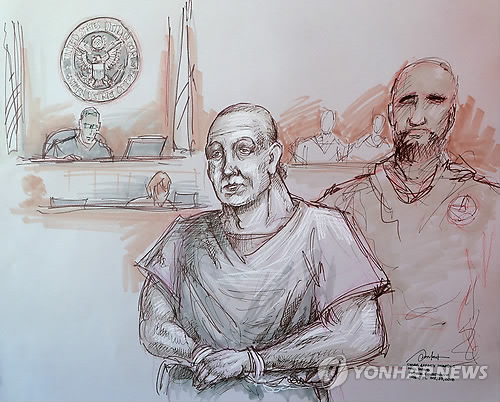폭발물 소포 범인, 마이애미서 뉴욕으로 옮겨져 재판
