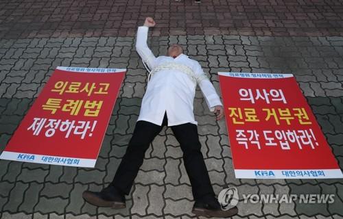 [김길원의 헬스노트] 대한의사협회에 '소통'을 바란다