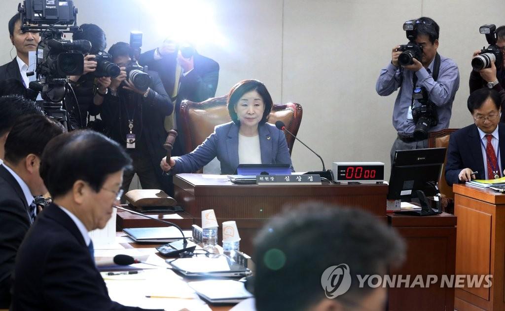 정치개혁 특별위원회 개최