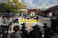 '일본 전범기업은 징용피해자에게 배상하라'