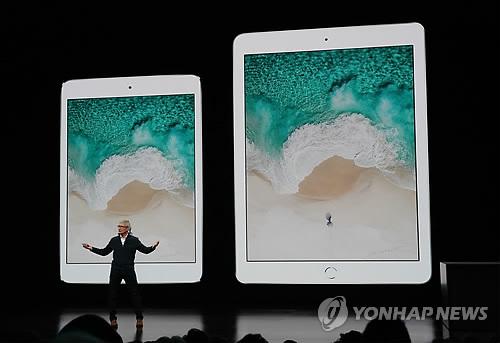 애플, 아이패드 신제품 공개…홈버튼 없애고 페이스ID 탑재