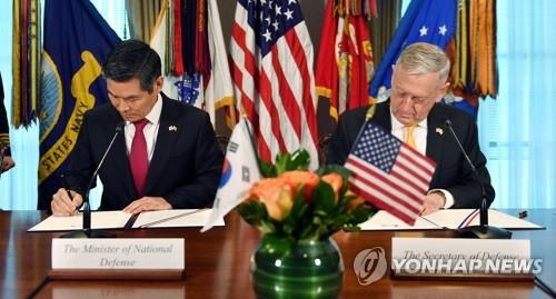 한미 국방장관, 전작권 전환 이후 연합방위지침에 서명