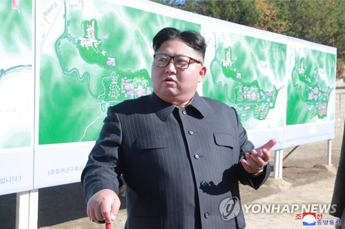 N.K. leader opts for far more economy, diplomacy events than military this year