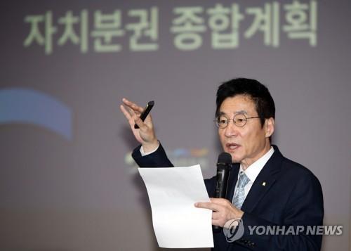 대신협 회장에 김중석 강원도민일보 사장 재선임