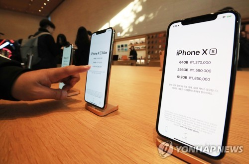 S. Korean smartphone retailers protest Apple's policy
