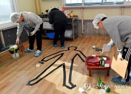 """""""청소년 추리대회 성공""""…정선 고한 체험관광마을 가능성 확인"""