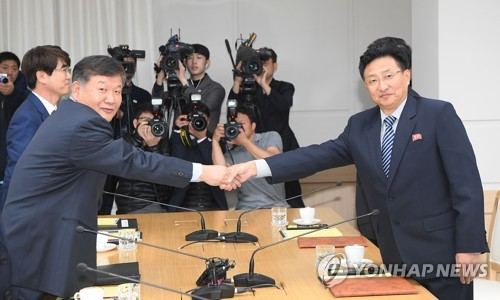Nouvelle réunion sportive intercoréenne pour les JO de 2020 et 2032