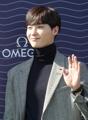 Acteur Lee Jong-suk