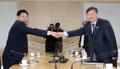 Diálogos deportivos intercoreanos