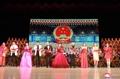 Actuación conjunta entre Corea del Norte y China