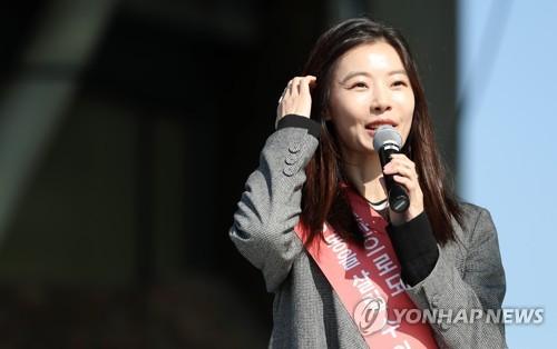 세이브더칠드런 홍보대사 배우 윤소이