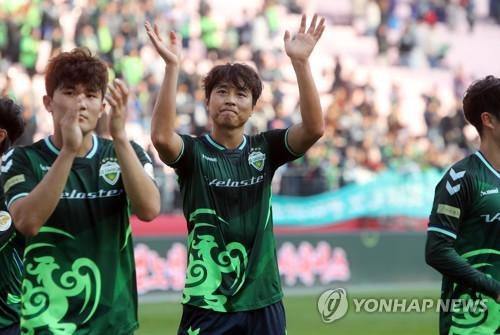팬들에게 인사하는 이동국