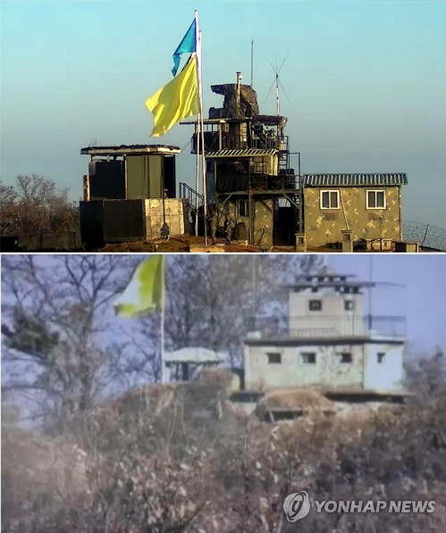 These photos provided by the defense ministry show yellow flags at guard posts on the South and North Korean sides of the border. (Yonhap)